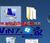 笔者处理win7系统查看电脑是否有蓝牙功能的技巧?