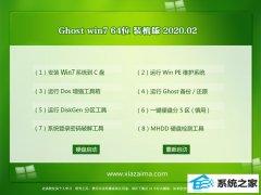 深度技术Windows7 专业春节装机版64位 v2020.02