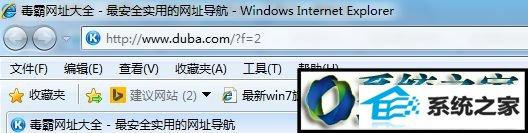 win7系统iE浏览器出现乱码现象的解决方法