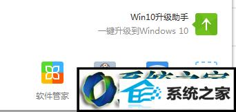 win7系统笔记本电脑移动中心无线网络图标变成灰色的解决方法