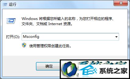win7系统使用3dmax提示缺少dll文件的解决方法