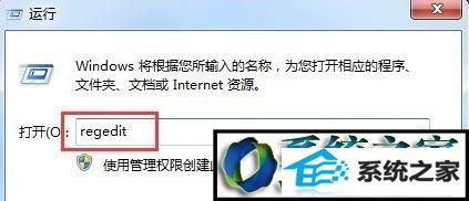 win7系统开机桌面提示恢复active desktop的解决方法
