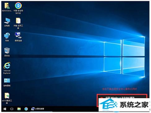 win7系统任何话禁止启用windows安全中心服务?   三联