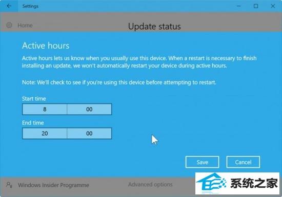 如何阻止windows7自动重启 三联