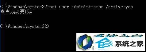 """win7系统无法打开软件提示""""服务器没有及时响应或控制请求""""的解决方法"""