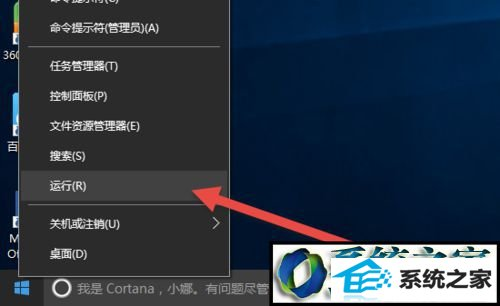 win7系统查看电脑所有已安装程序的操作方法