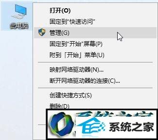 win7系统隐藏硬盘分区的操作方法
