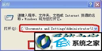 win7系统找回忘记保存cad文件的操作方法
