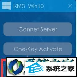 win7系统英文企业版激活工具的操作方法