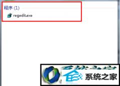 """青苹果还原win7系统提示""""win7系统*.Vxd文件未找到""""的方案?"""