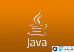 大师细说win7系统打开单独的Java文件时出现乱码的办法?