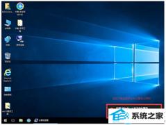 手把手设置win7系统禁止启用windows安全中心服务的步骤?