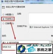 技术编辑还原win7系统安装字体后浏览器网页显示乱码的办法?