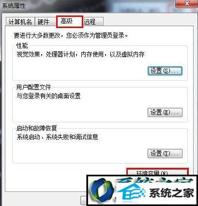win7系统下dos命令不能正常使用的解决方法