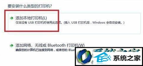 win7系统使用打印机提示打印驱动不可用的解决方法