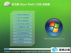 老毛桃Windows8.1 2021.04 32位 专业装机版