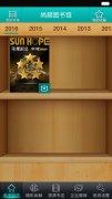 尚赫电子书库v6.96 最新版