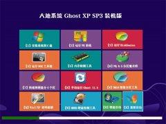 大地系统Windows xp 经典装机版 2021.06