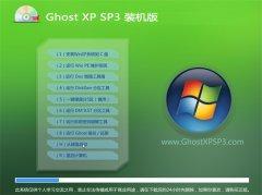 通用系统WinXP 官网装机版 2021.06