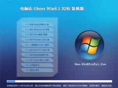 电脑店Windows8.1 青年装机版32位 2021.06